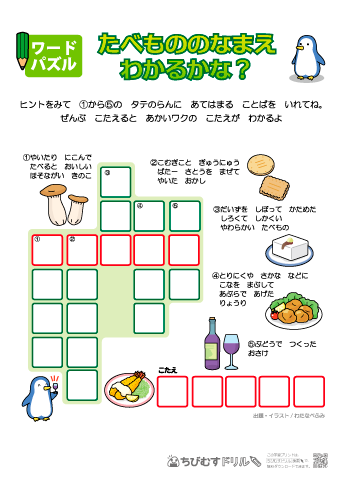 katakana for children - Google Search | japanese | Pinterest | Language