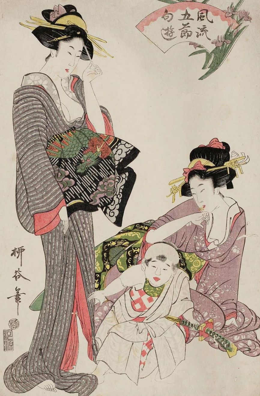 The Tango Festival.  Ukiyo-e woodblock print, early 19th century, Japan, by artist Hishikawa Ryukoku