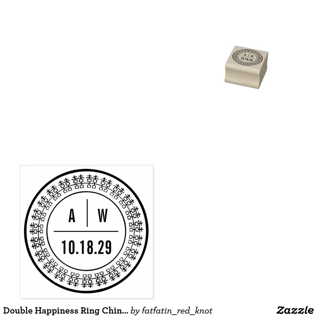 Double Happiness Ring Chinese Wedding Rubber Stamp
