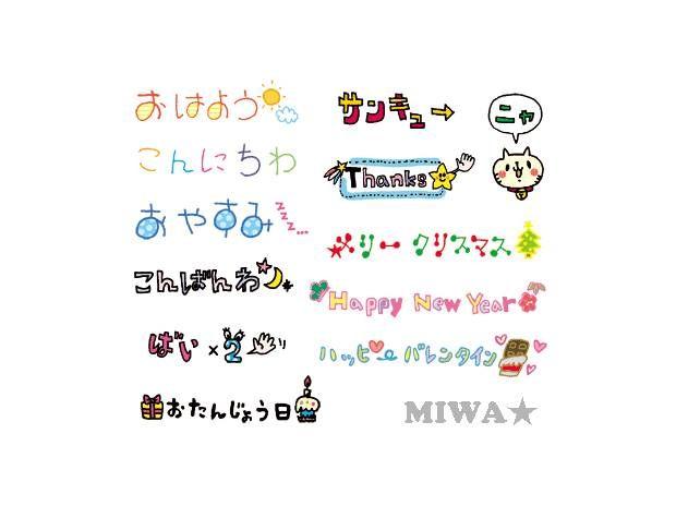 ふぉんと おしゃれまとめの人気アイデア Pinterest Saori 可愛い 文字 書き方 かわいい手書き文字 デコ 文字