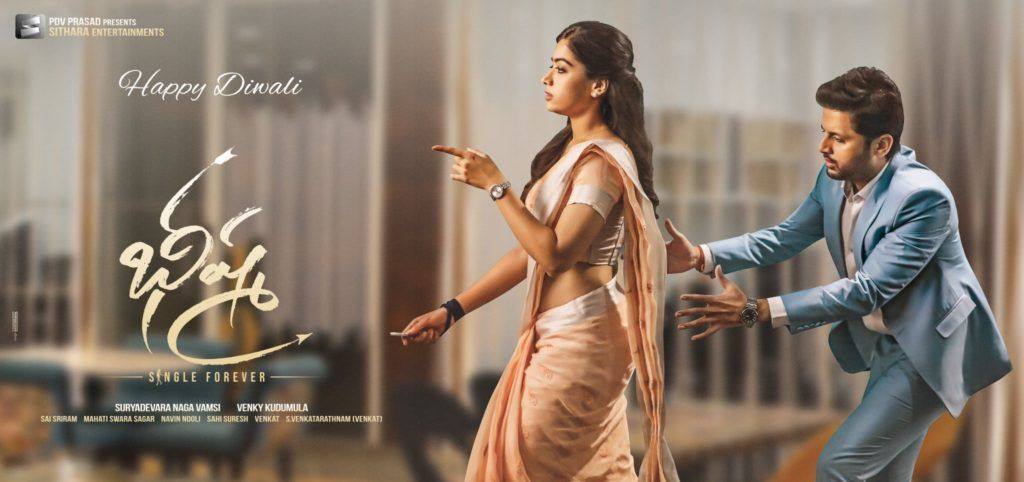 Bheeshma First Look Posters Rashmika Mandanna Nithin In 2020 Full Movies Online Free Free Movies Online Download Movies