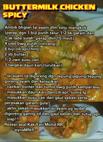 Buttermilk Chicken Buttermilk Chicken Cooking Recipes Spicy Chicken