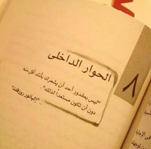 كتاب اهتم بذاتك