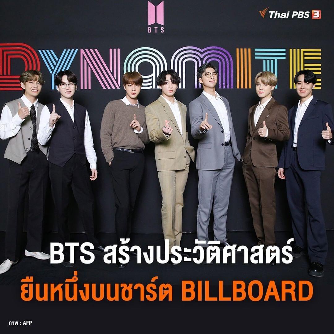 ถ กใจ 445 คน ความค ดเห น 2 รายการ Thai Pbs ไทยพ บ เอส Thaipbs บน Instagram 7 หน มวง Bts สร างสถ ต ใหม ก บเพลง Dynamite กลายเป นศ ลป นเกาหล กล มแรกท ไ