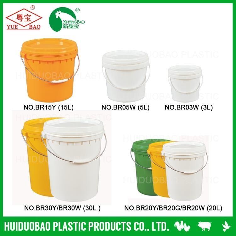 Yellow White Pail 5 Gallon Custom Plastic Bucket 20 Liter View 5 Gallon Plastic Bucket Yuebao Xingyingbao Product Details From Foshan Huiduobao Plastic Produc Bucket With Lid Plastic Buckets Plastic Pail