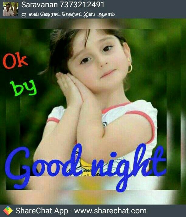 Pin By Ruby Sen On Durai Collection Good Night Image Good Night Good Morning Wishes