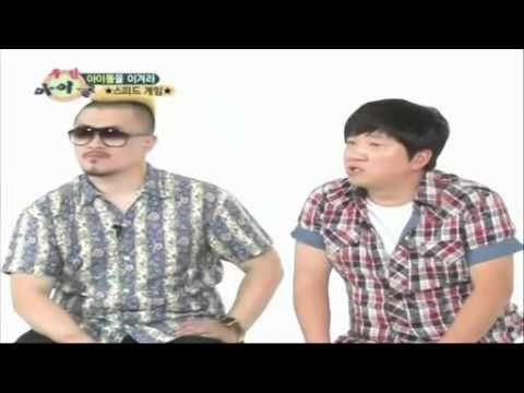 111001 Weekly Idol 주간아이돌 - G.NA 지나 [2/2]