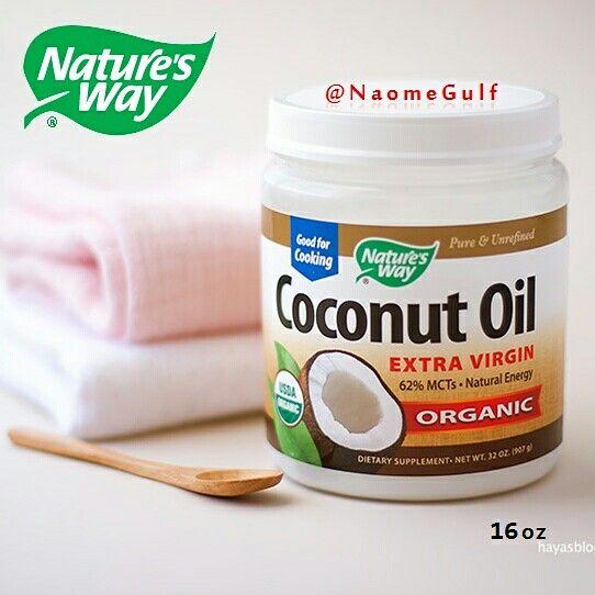 زيت جوز الهند العضوي مكوناته زيت جوز الهند من الدهون المشبعه تساعد على الحفاظ على الرطوبه مما يس Coconut Oil Skin Care Routine Steps Coconut Oil Jar