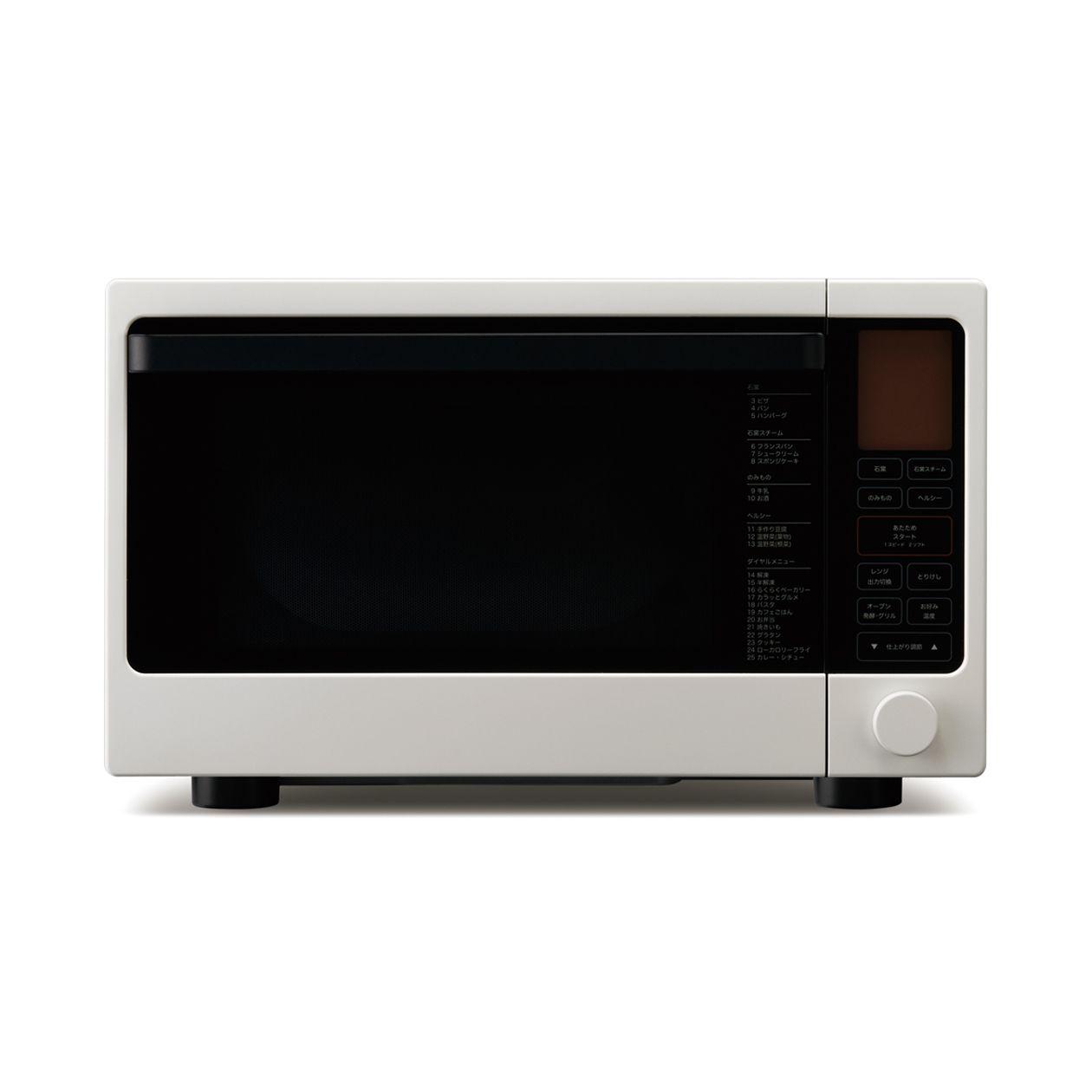 赤外線センサーオーブンレンジ・21l Mj‐or21a 無印良品ネットストア オーブン