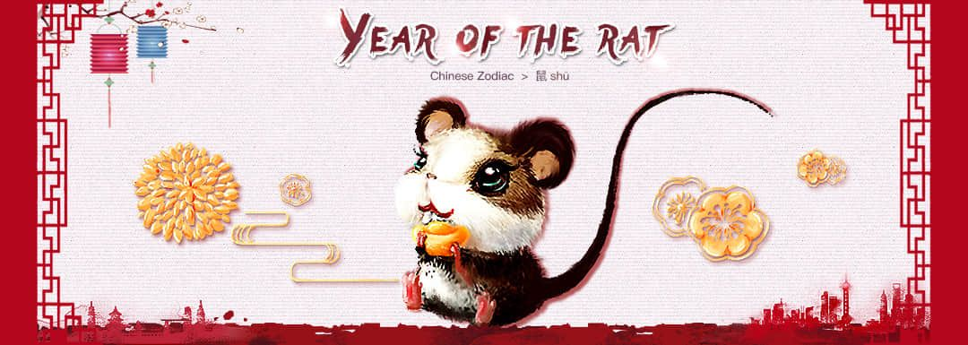 Year of the Rat, 1936, 1948, 1960, 1972, 1984, 1996, 2008
