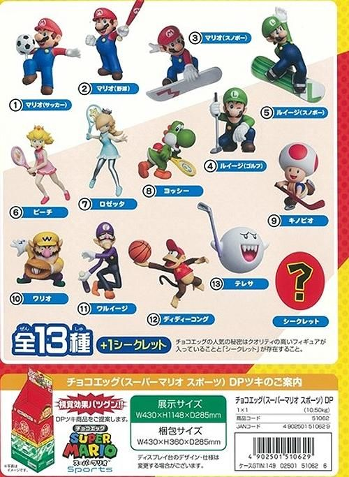 Super Smash Bros Ultimate Countdown Super Smash Bros Characters Smash Bros Super Smash Bros