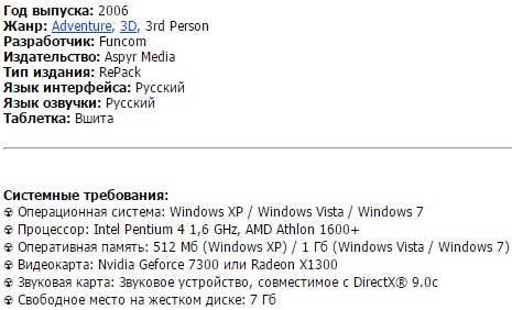 free ms office 2006