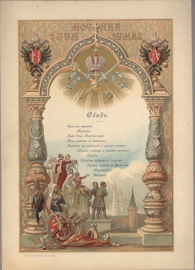 Nicholas tsar essay