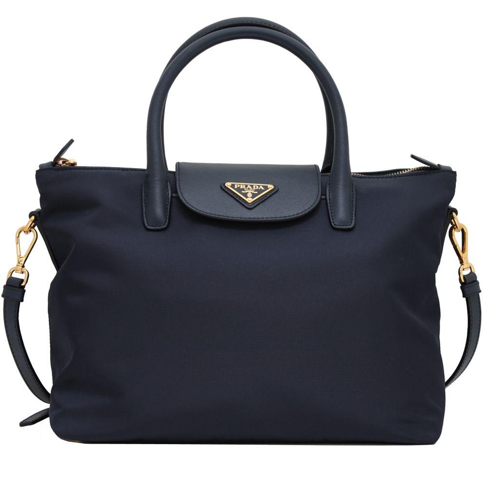 8e944d942cce PRADA - Prada Tessuto Soft Calf Shopping Bag | Reebonz | Bag Much? | Bags, Prada  tessuto, Shopping bag