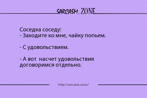 sosedka-s-sosedom-golaya-ferrari-trah-v-zhopu
