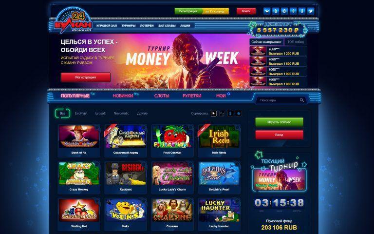 Вулкан казино создать игровые автоматы жара