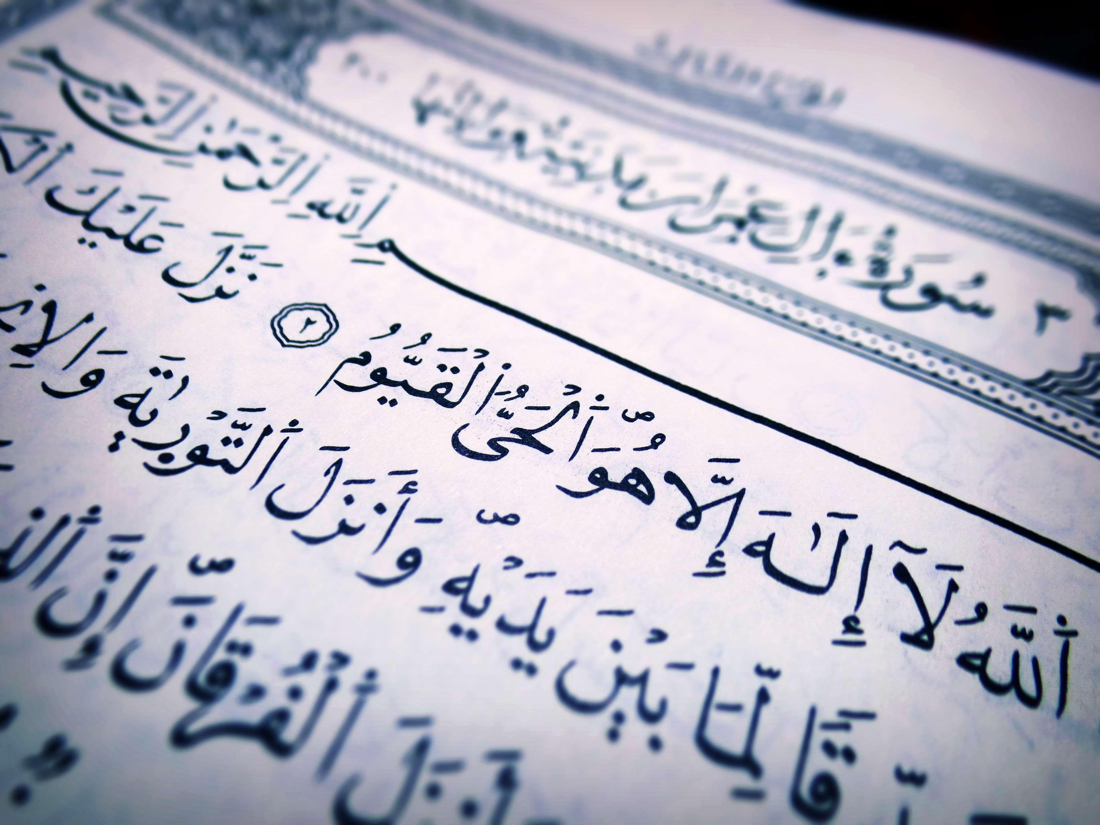 Allah Arab Arabic Background Book Document East Education