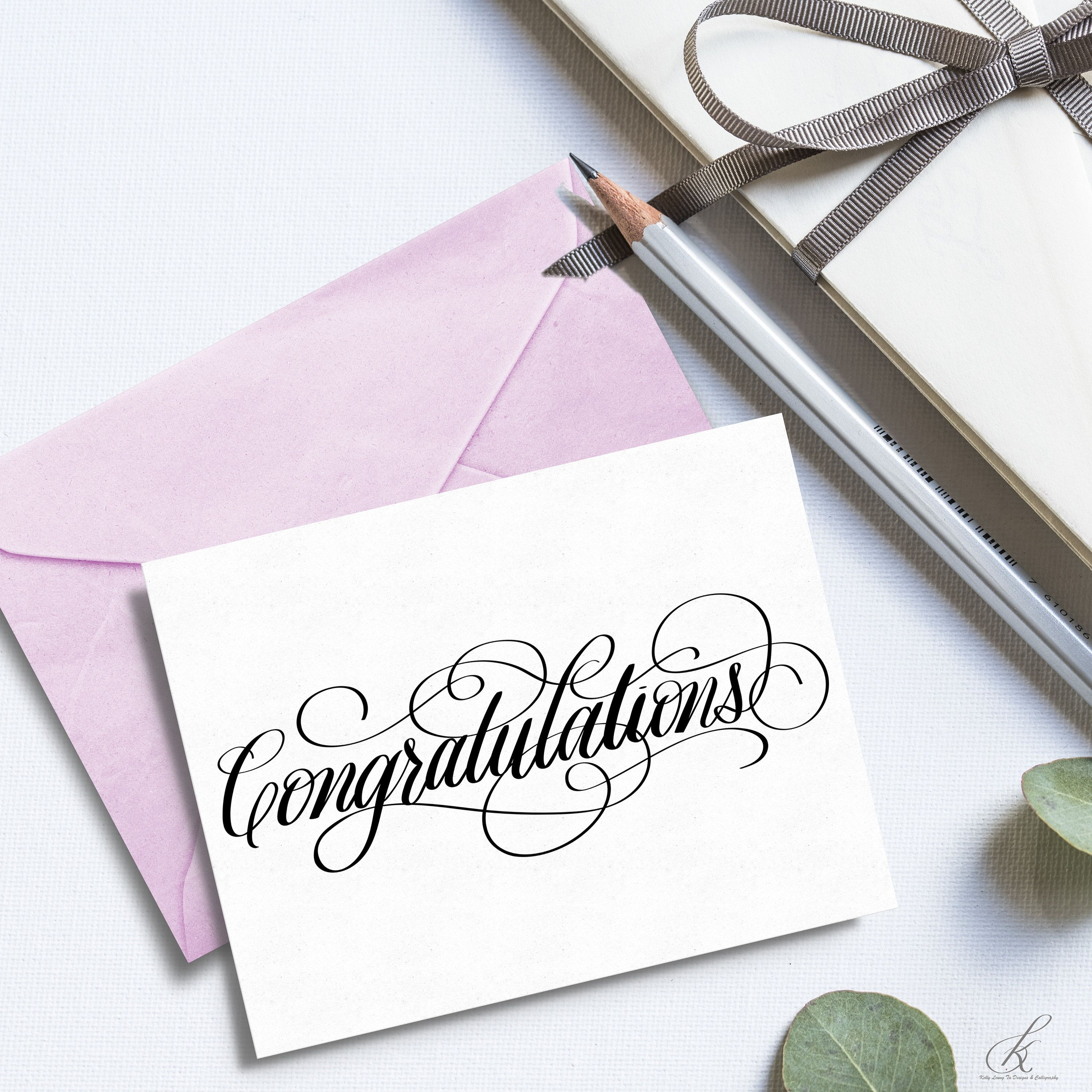 Congrats Greeting Downloadable Print Your Own Card Graduation