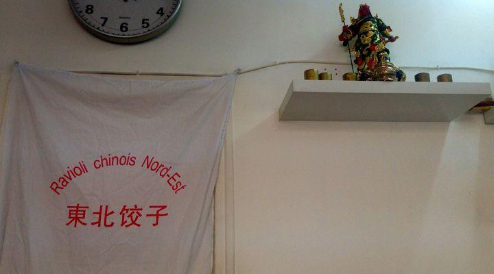 restaurant Ravioli chinois Nord-Est ouvert tous les jours. de 11h à ...