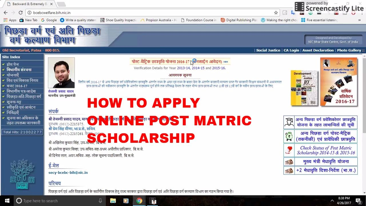 How To Fill Post Matric Scholarship Form Apply Online Bihar Post Matri Scholarships How To Apply Apply Online