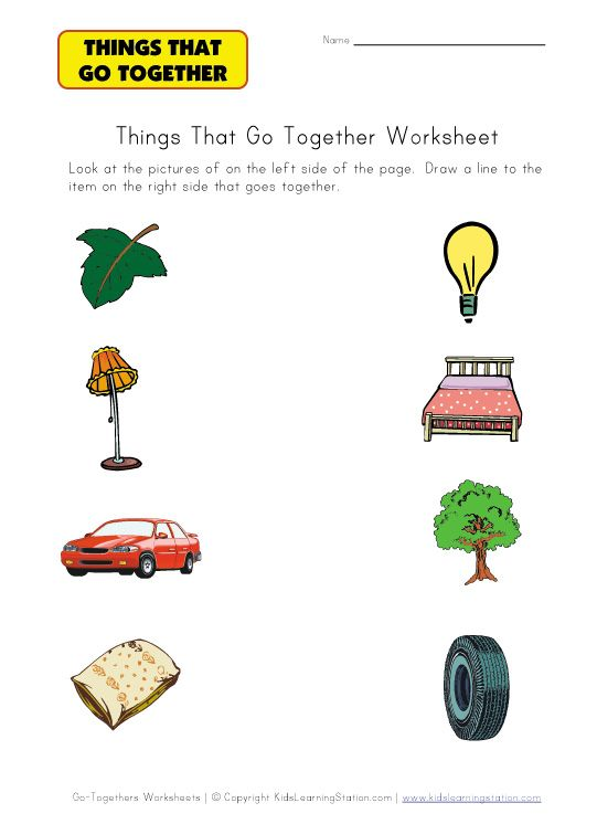 go togethers worksheet for kids | Speech Therapy Information ...