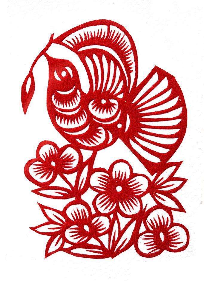 Chinese Paper Cutting Art Or Jianzhi