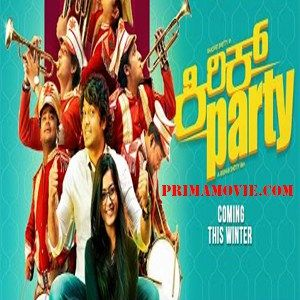 KIRIK PARTY (2016) KANNADA FULL MOVIE ONLINE WATCH FREE
