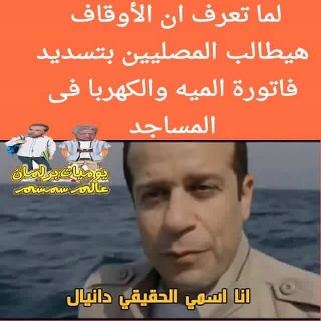 مسرحية لعبة الست | محمد.