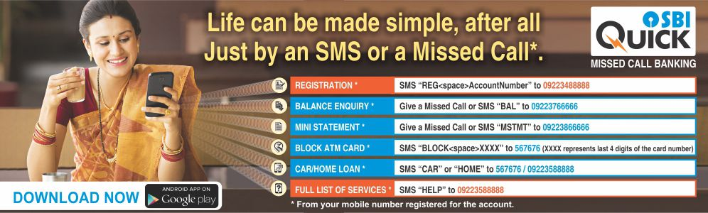 SBI Quick Missed Call Banking SBI Corporate Website