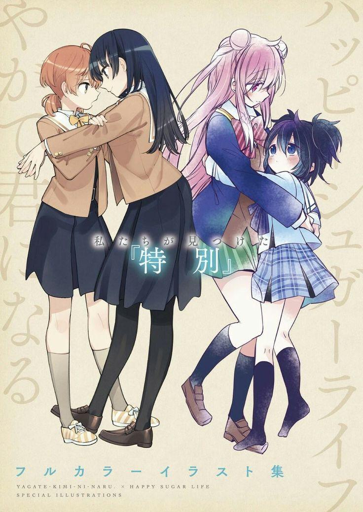 ..Anime.. 에 있는 Chandraline Berry님의 핀 일본만화, 백합