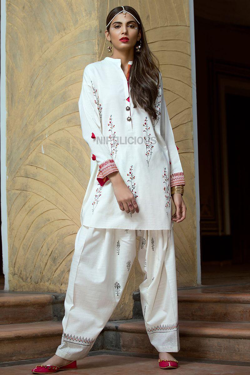 Elan Lawn Suit Collection 2018 Pakistani Embroidery Shalwar Kameez