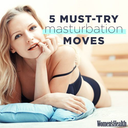 Should You Still Masturbate When You're In A Relationship