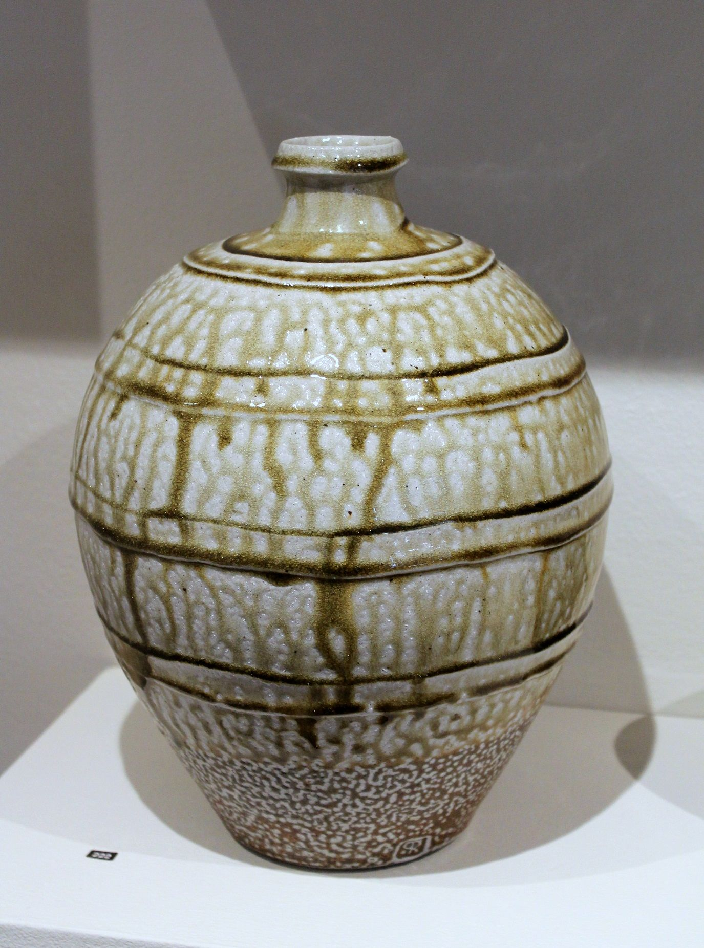 Phil Rogers - Ash Glazed Vase