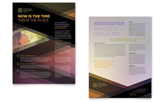 Rehab Center Datasheet Template Design by StockLayouts Proyectos - product spec sheet template