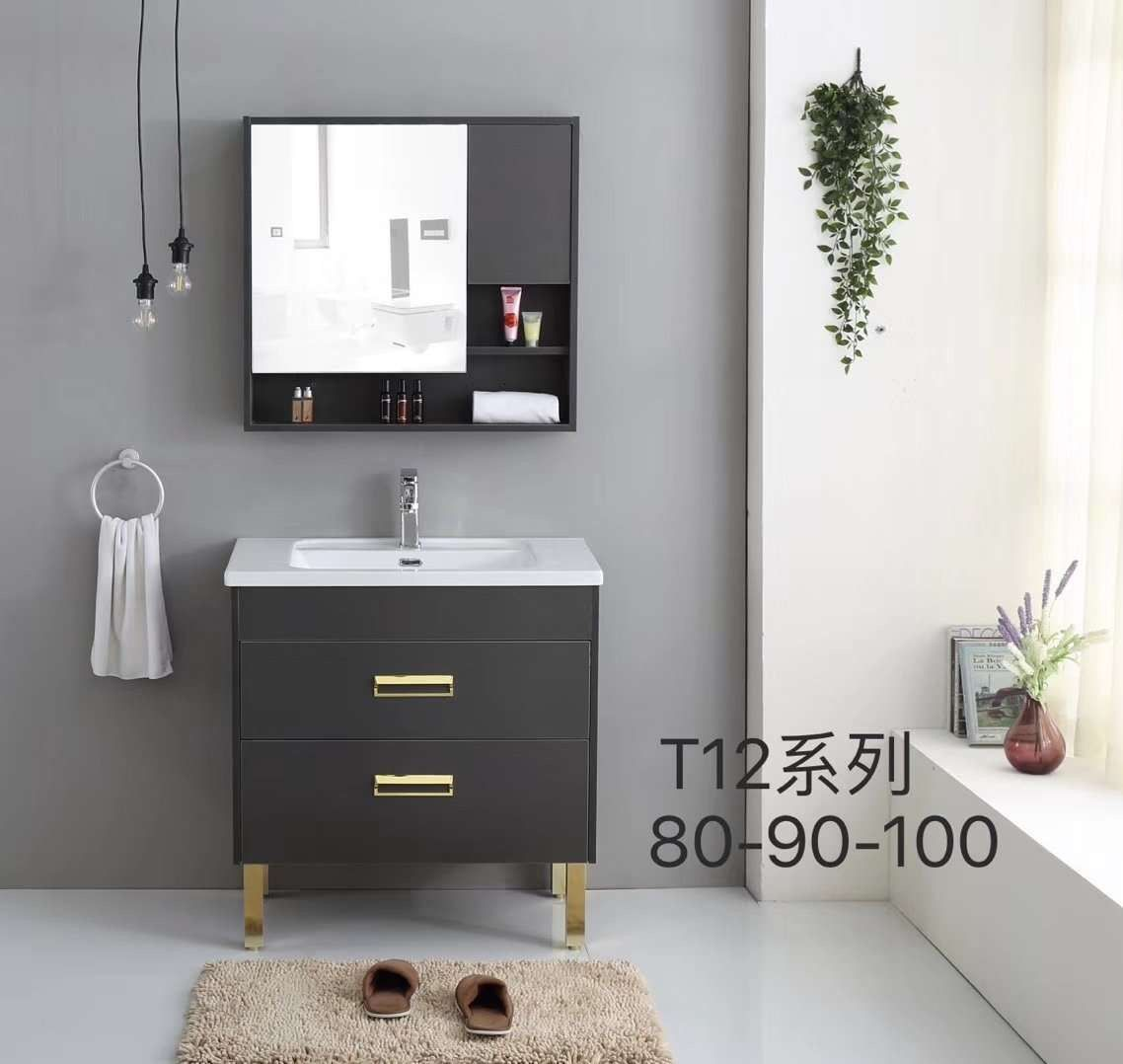 32inch Black Bathroom Vanity Mirror Cabinet Medicine Cabinet