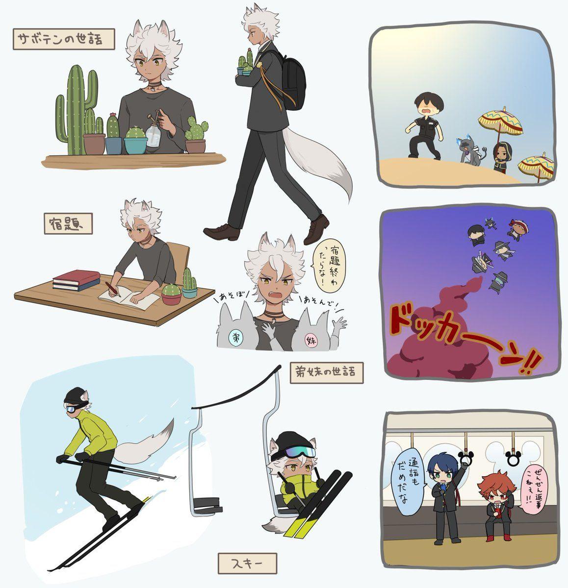 manga おしゃれまとめの人気アイデア pinterest rachell depaulla 漫画 妄想 バレ