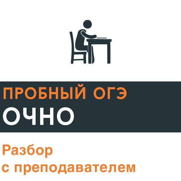 Геннадий беленький: литература начальный курс 7 класс: учебник-хрестоматия.скачать