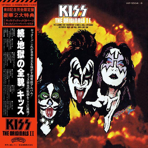 Kiss The Originals Ii Vinyl Lp At Discogs Kiss Rock Bands Horror Show The Originals