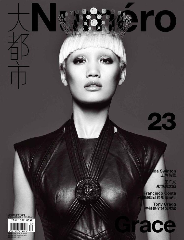 #NumeroChina 23 #XiaomengHuang by #TizianoMagni