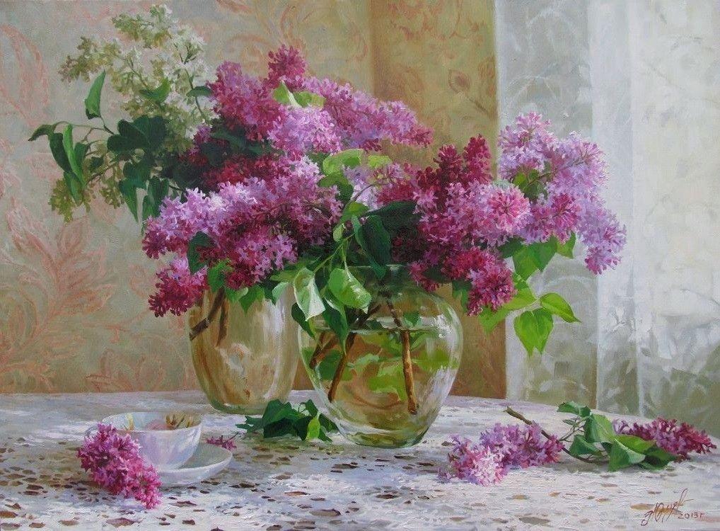 (36) Одноклассники | Цветы, Сирень, Цветочные картины