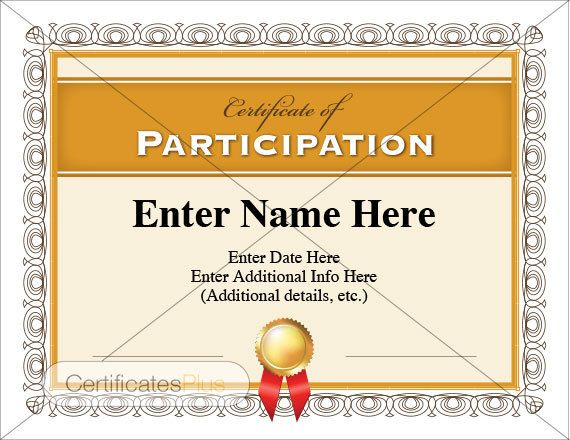 small business participation plan template - certificate of participation this template enables you to