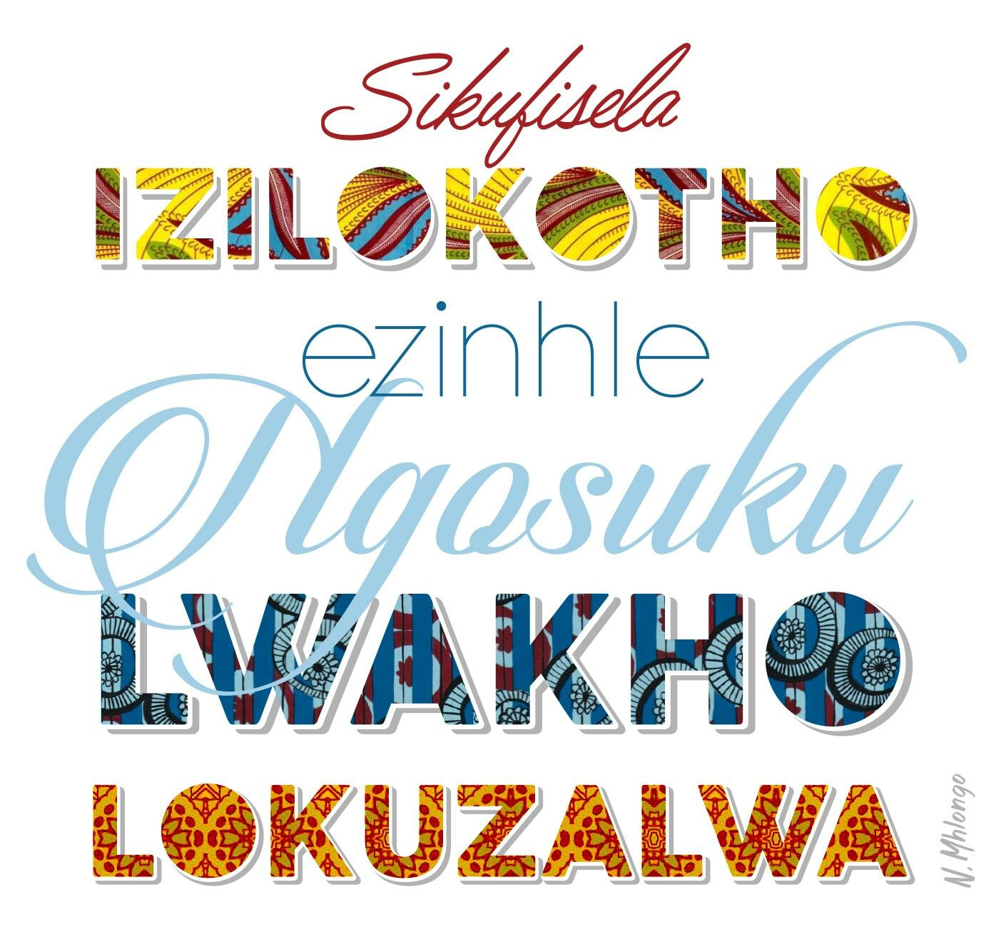 Zulu Birthday Quote African Pattern