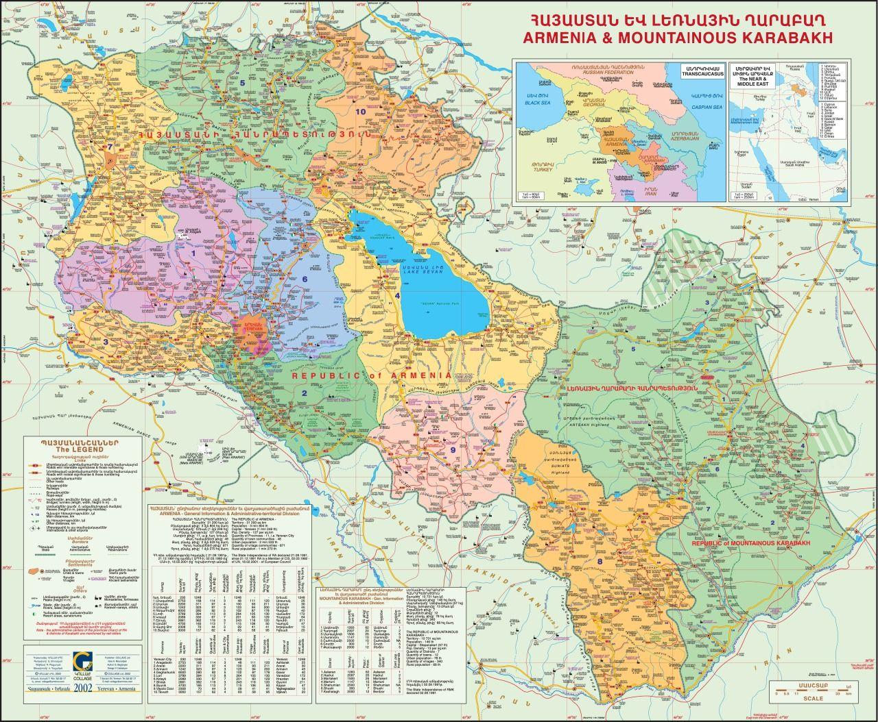 Detailed Administrative Map of Armenia and Nagorno Karabakh Artsakh