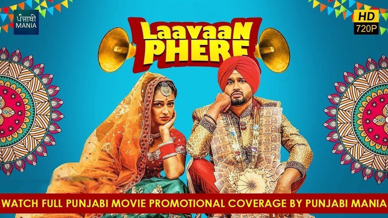 Laavan Phere (2018) Punjabi New Punjabi Movie 2018 Free
