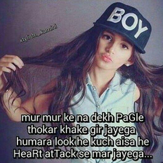 Cute Attitude Girl Quotes: Pin By Maham Rajpoot On Zidi143