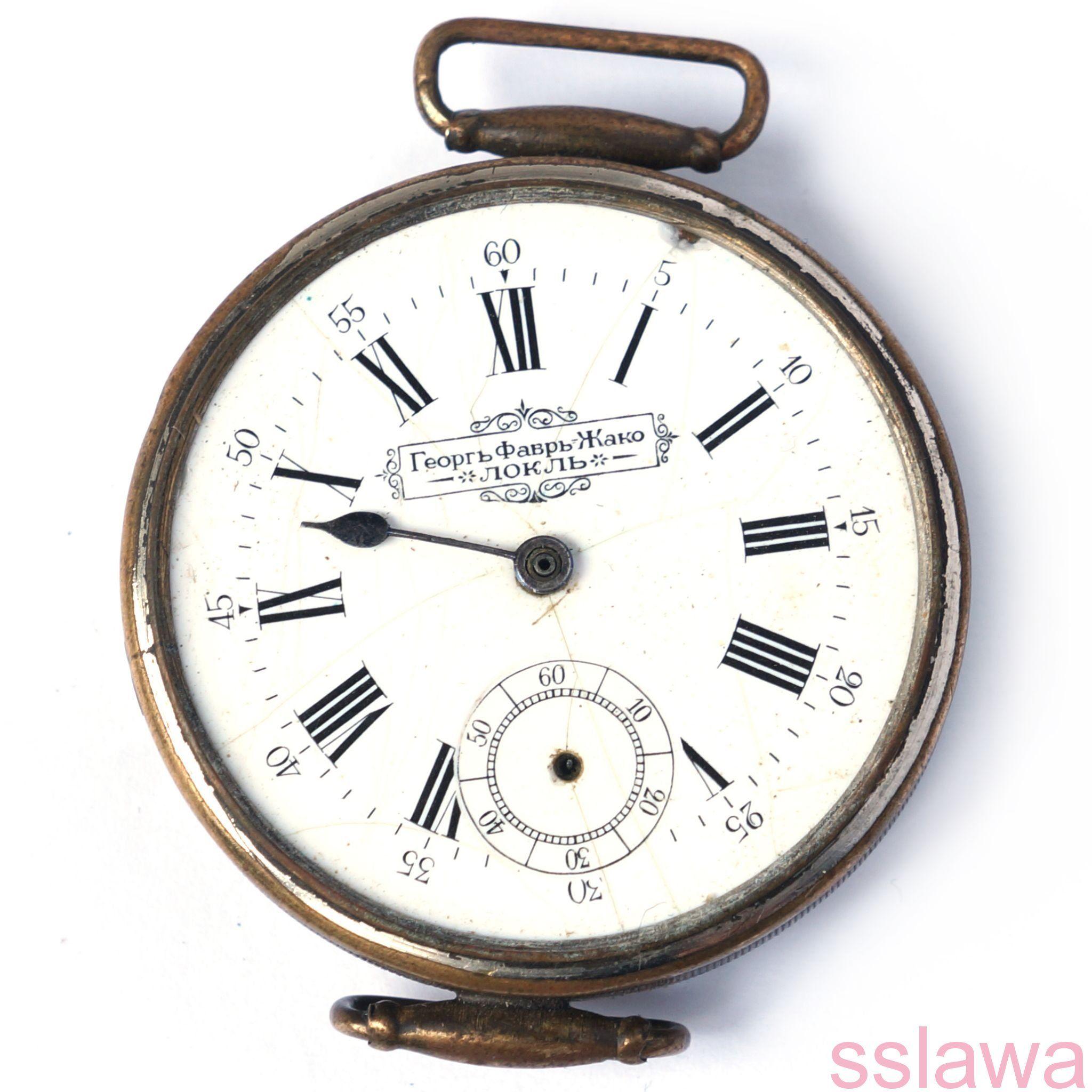 1e83a8e6 Часы карманные часы Георг Фавр Жако ЛОКЛЬ ЗАПЧАСТИ vintage pocket watch  #ГеоргФаврЖако #ФаврЖако #