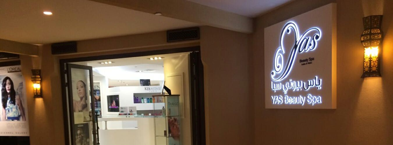 ياس بيوتي سبا سوق البحر مول دبي Beauty Spa Neon Signs Spa