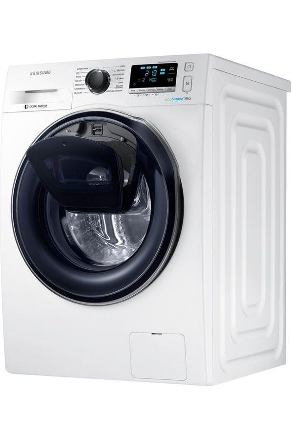 samsung ww90k6414qw add wash | future house and house