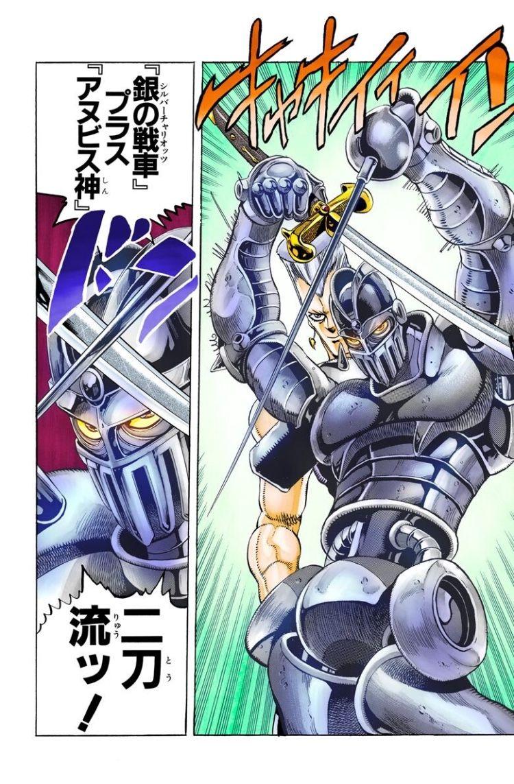 Pin By Just A Person On Jojo Colored Manga Panels Jojo Bizarre Jojo Bizzare Adventure Jojo S Bizarre Adventure
