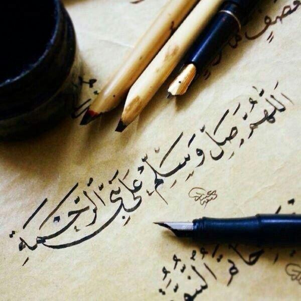 اللهم صل وسلم على نبى الرحمة خط عربى خط النسخ Islamic Art Arabic Calligraphy Art Allah Names Islamic Art